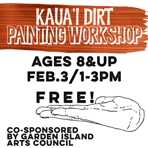 kauai dirt workshop